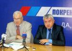 srna srs rs deretic 150x106 Srpska radikalna stranka RS Deretić: Tražimo poništavanje izbora na biračkom mjestu u Busnovima