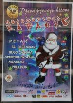 karaoke2012 plakat 150x211 Dječiji muzički festival: Sutra Novogodišnje karaoke