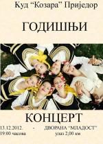 kud kozara-godisnji koncert-plakat