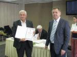 sahovski savez rs-priznanja 1