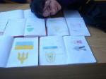 skola ukrajinskog jezika 5