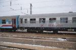svecani voz 14