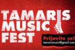 tamaris music fest prijedor 1