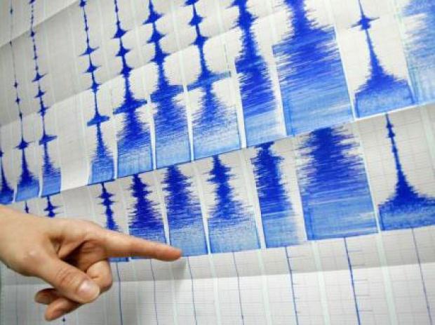 zemljotres-x-(1)_620x0