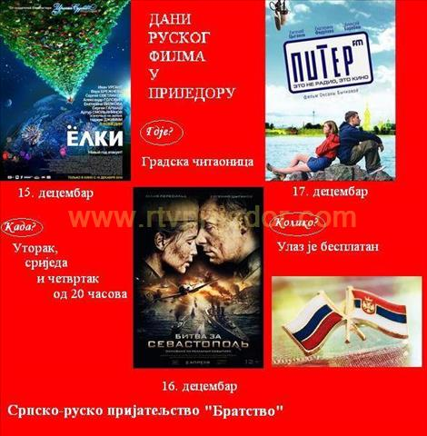 ruskifilm