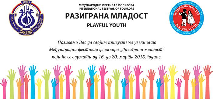 Razigrana_mladost_pozivnica-1
