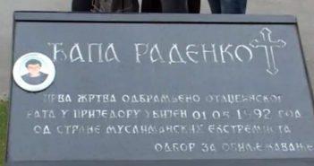 djapa_radenko