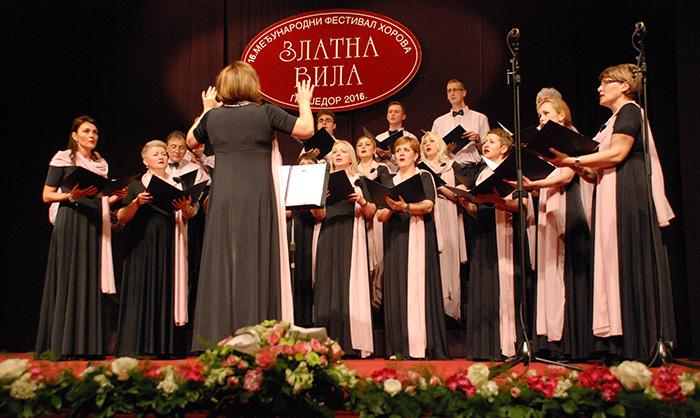 Crkevni hor Sveti Roman Melod Subotica