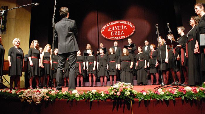 Mešani pevski zbor Postojna
