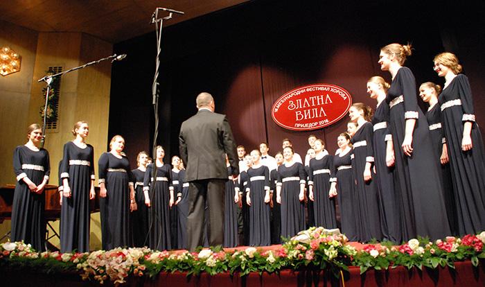 Srpsko pjevačko društvo Vila iz Prijedora