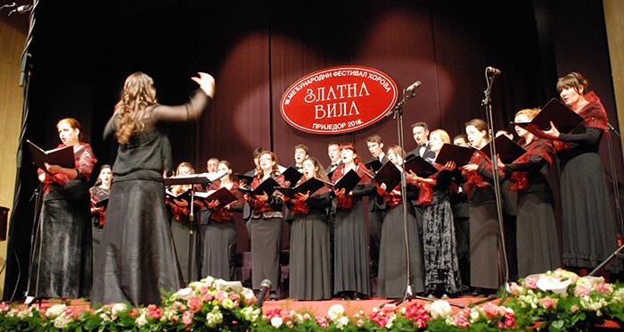 Hor Aliluja iz Beograda