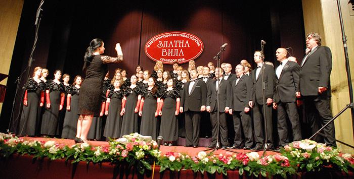 Hor Ostrava iz Češke