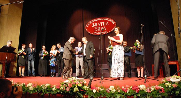 Nagrada publike horu Vila