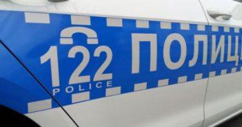 policija-RS-122