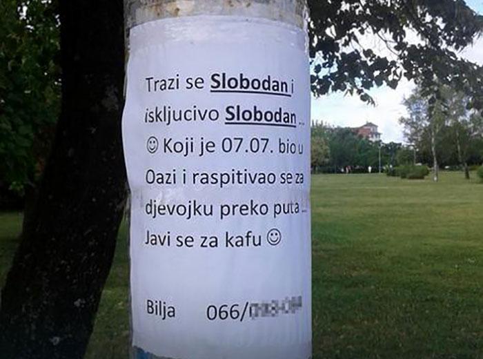 Foto: G. Kaurin - RAS Srbija