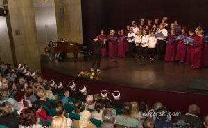 bajramska-akademija-300x194