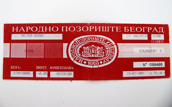 Ulaznica za jedno od posljednjih velikih gostovanja u Narodnom pozorištu u Beogradu - Hamlet u izvođenju Kraljevskog nacionalnog teatra iz Londona 2001. godine.