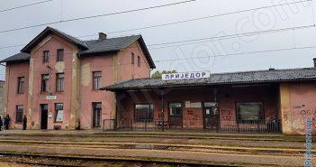 zeljeznicka-stanica