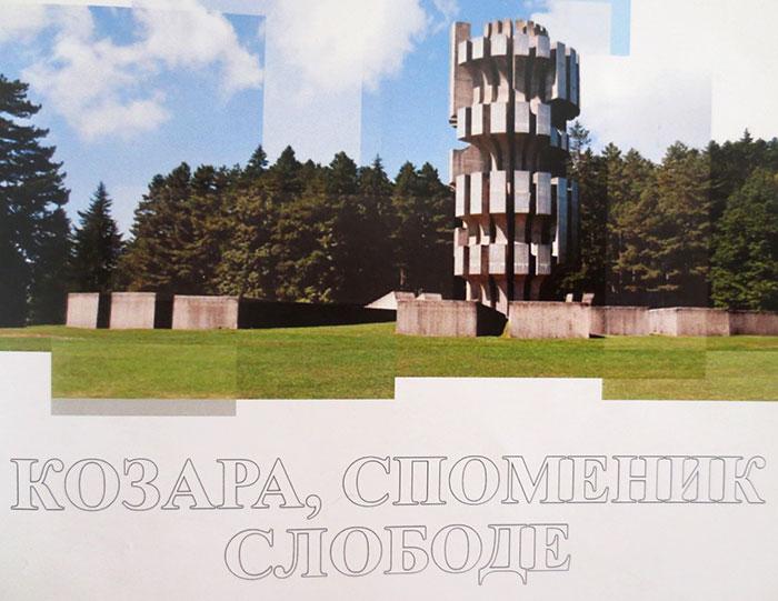 07-prijedor-publikacija-memorijalnog-muzeja-na-mrakovici-i-nacionalnog-parka-kozara