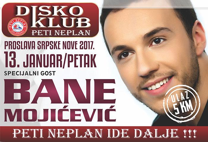 bane-mojicevic-2017